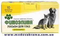 Фитоэлита лосьон гигиенический для глаз РОМАШКА, Веда, Россия (10 мл)