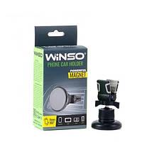 Автомобильный держатель для телефона WINSO 201190 (магнитный), фото 1