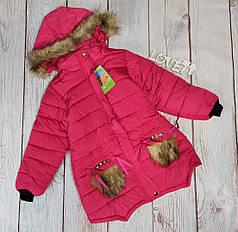 Детская теплая зимняя куртка для девочки на зиму малиновая 10-11 лет