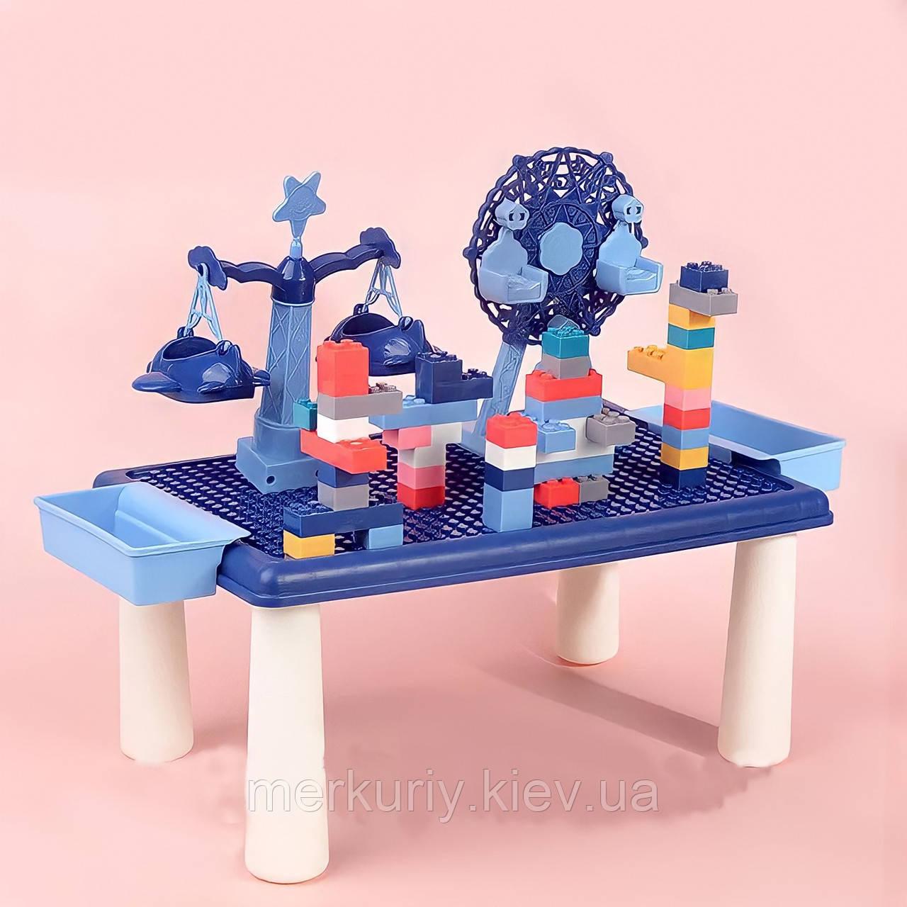 Детский игровой столик для конструктора RUN RUN Block World 69шт Синий