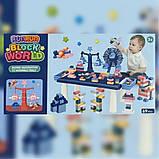 Детский игровой столик для конструктора RUN RUN Block World 69шт Синий, фото 4
