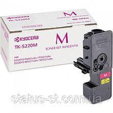 Заправка картриджа Kyocera TK-5220M для Kyocera Ecosys M5521cdn, Kyocera Ecosys M5521cdw, Kyocera Ecosys P5021