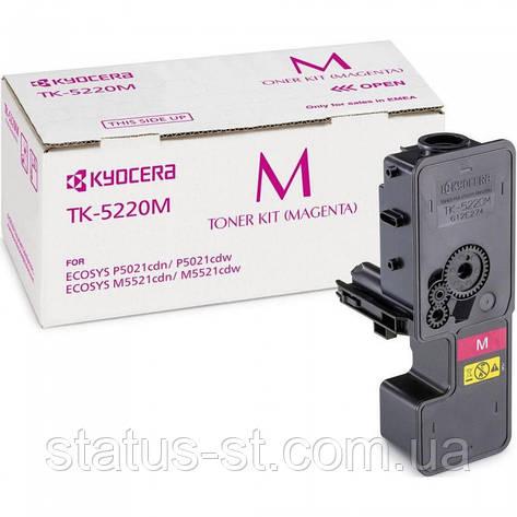 Заправка картриджа Kyocera TK-5220M для Kyocera Ecosys M5521cdn, Kyocera Ecosys M5521cdw, Kyocera Ecosys P5021, фото 2