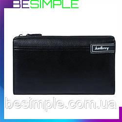 Гаманець чоловічий, чоловіче портмоне, гаманець 1001 Baellerry
