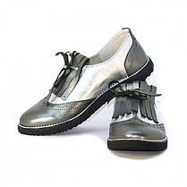 Туфли с бахромой 7929, фото 2