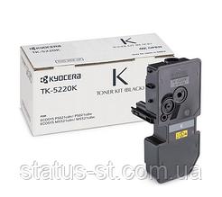 Заправка картриджа Kyocera TK-5220K для Kyocera Ecosys M5521cdn, Kyocera Ecosys M5521cdw, Kyocera Ecosys P5021