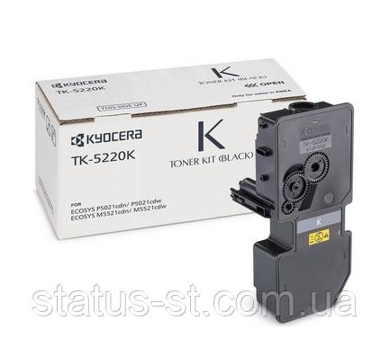 Заправка картриджа Kyocera TK-5220K для Kyocera Ecosys M5521cdn, Kyocera Ecosys M5521cdw, Kyocera Ecosys P5021, фото 2