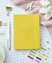Планер блокнот Мій хеппібук Міні Жовтий