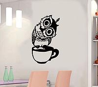 "Виниловые наклейки на стену, окна, наклейки на кухню ""I love coffee"" Сова на чашке (лист 43*28см)"