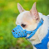Намордник для mini пород собак XS для померанский шпиц, чихуа хуа, йоркширский терьер