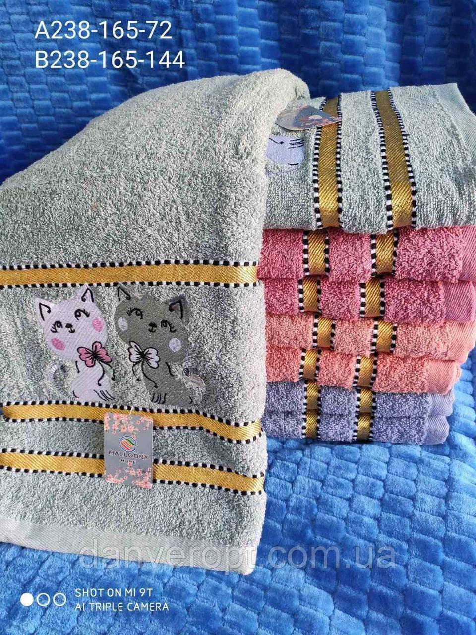 Полотенце банное CATS размер 70х140 см купить оптом со склада 7км Одесса