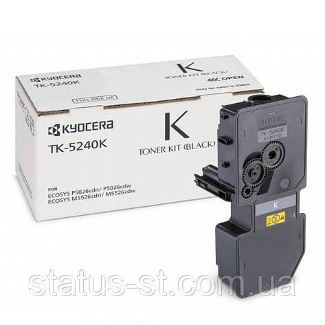 Заправка картриджа Kyocera TK-5240K Black для Kyocera ECOSYS M5526cdn, Kyocera Ecosys P5026cdn в Києві, фото 2