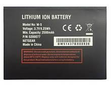 Акумуляторна батарея Netgear 771S