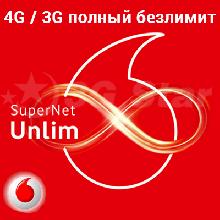 Vodafone SuperNet Start 5 Гб/міс за 110грн (Пакет/Налагодження обладнання/Аванс 110грн/послуги банку 5грн) (на