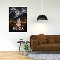 """Плакат-постер с принтом """"Attack on Titan - Вторжение титанов (японская постапокалиптическая манга) 4"""""""