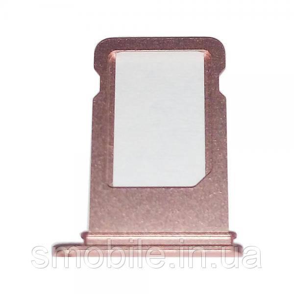 Держатель, внешний слот SIM карты iPhone 7 розовое золото (оригинал)