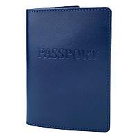 Обкладинка на паспорт шкіряна HC-03 (синя)