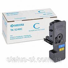 Заправка картриджа Kyocera TK-5240C cyan для Kyocera ECOSYS M5526cdn, Kyocera Ecosys P5026cdn
