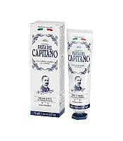 Зубна паста Pasta del Capitano 1905 Відбілююча 75мл
