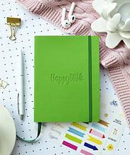 Планер блокнот Мій хеппібук Міні Зелений