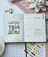 Планер блокнот Мій хеппібук Міні Фіолет, фото 4
