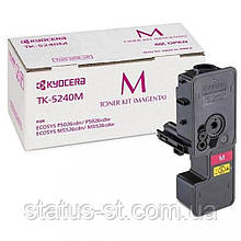 Заправка картриджа Kyocera TK-5240M magenta для Kyocera ECOSYS M5526cdn, Kyocera Ecosys P5026cdn