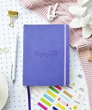Планер блокнот Мій хеппібук Міні Фіолет