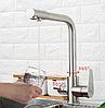 Смеситель для кухни на две воды Frap F4348