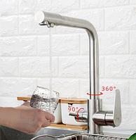 Смеситель для кухни на две воды Frap F4348, фото 1