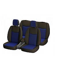Чехлы на авто сиденья ВАЗ 2108, 2109, 2115 Tuning (бюджет) синие, фото 1