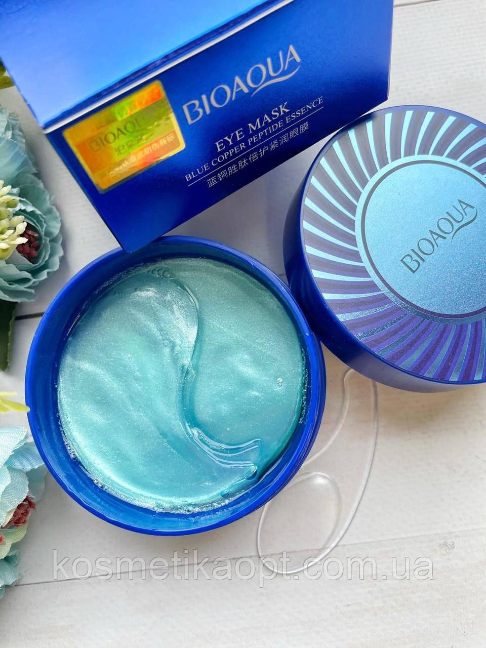 Гидрогелевые патчи для глаз с пептидами Bioaqua Blue Copper Peptide Essence 60 шт.( синие)