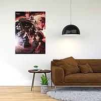 """Плакат-постер с принтом """"Attack on Titan - Вторжение титанов (японская постапокалиптическая манга) 8"""""""