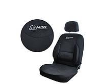 Чохли на сидіння авто універсальні MILEX Elegance чорні (повний комплект)