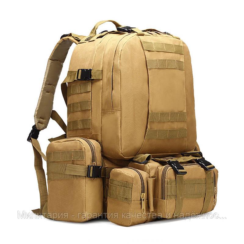 Тактический рюкзак с подсумками, рюкзак штурмовой военный на 50 литров Coyote (1010-kms-coyote)