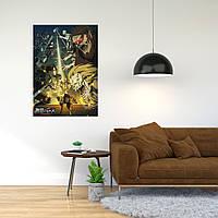 """Плакат-постер с принтом """"Attack on Titan - Вторжение титанов (японская постапокалиптическая манга) 10"""""""