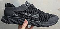 Nike Big! Мужские кроссовки большого размера черные летние сетка в стиле Найк очень удобные .