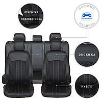 Чехлы на сиденья, модельные комбинированные авточехлы для автокресел на AUDI А-4 B5 из экокожи аригон в машину