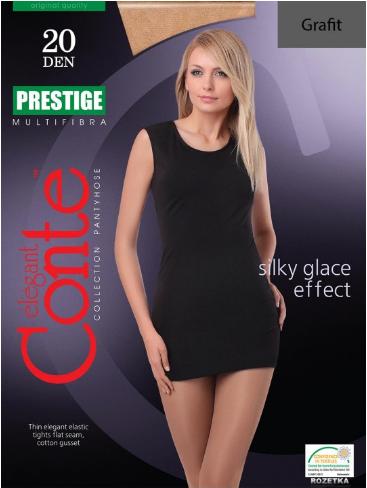 """Колготи жіночі """"Prestige"""" 20 р. 5 grafit"""