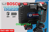 Аккумуляторная болгарка Bosch GWX 48V-10C ( 48V, ?125 мм). УШМ Бош, угловая шлифмашина, турбинка