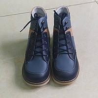 Ортопедичне дитяче взуття р.33