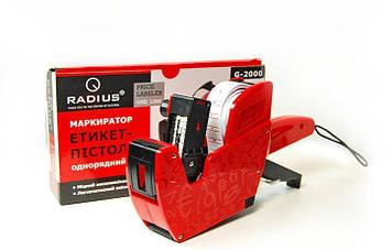 """Маркувальник """"Radius"""" 1ряд №G-2000/3454 пристрій для цінників(1)(20)"""