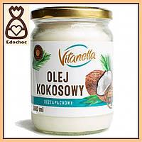 Кокосовое масло Vitanella Рафинированное