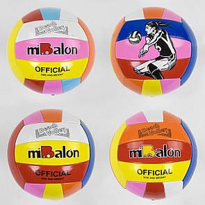 Мяч волейбольный С 40072, 260-270 грамм, материал PVC