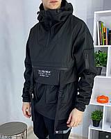 Куртка демісезонна чоловіча ТУР Рейвен з рефлективом чорно-бежева M