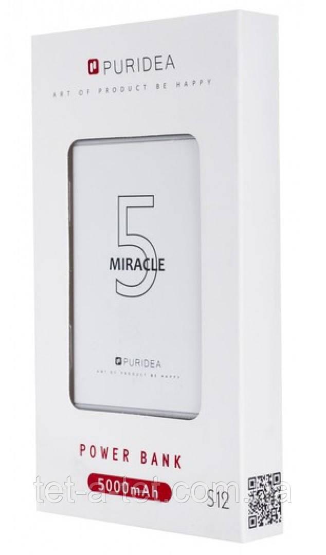 Портативна батарея (Power Bank) Puridea S12 5000mAh White