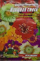 Циния Изящная смесь крупноцветковая  2 гр. семян