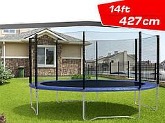 Батуты спортивные FunFit(Польша) 435 см защитная сетка и лесенка