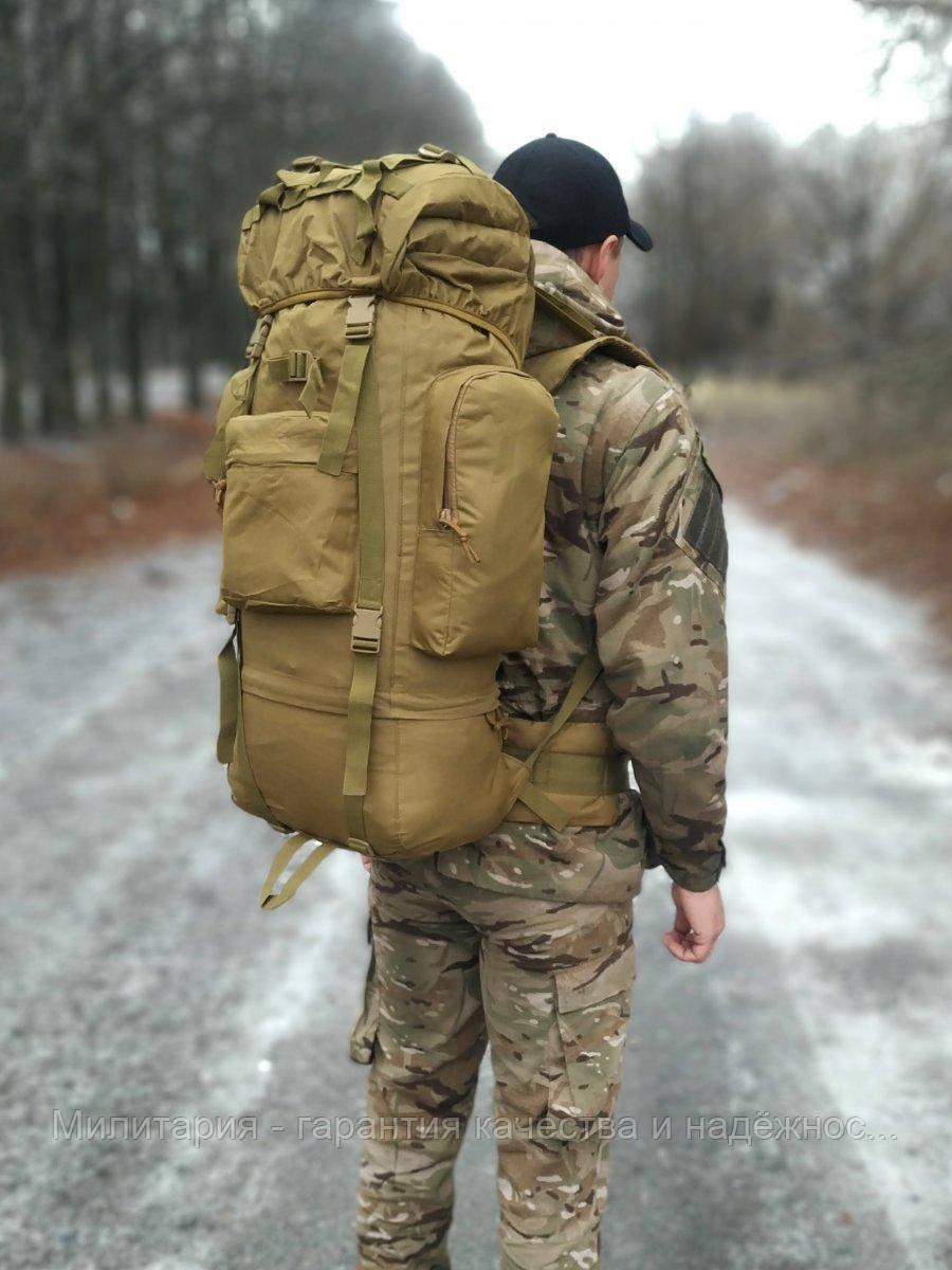 Тактичний (туристичний) рюкзак на 65 літрів Coyote (ta65-new-coyote)
