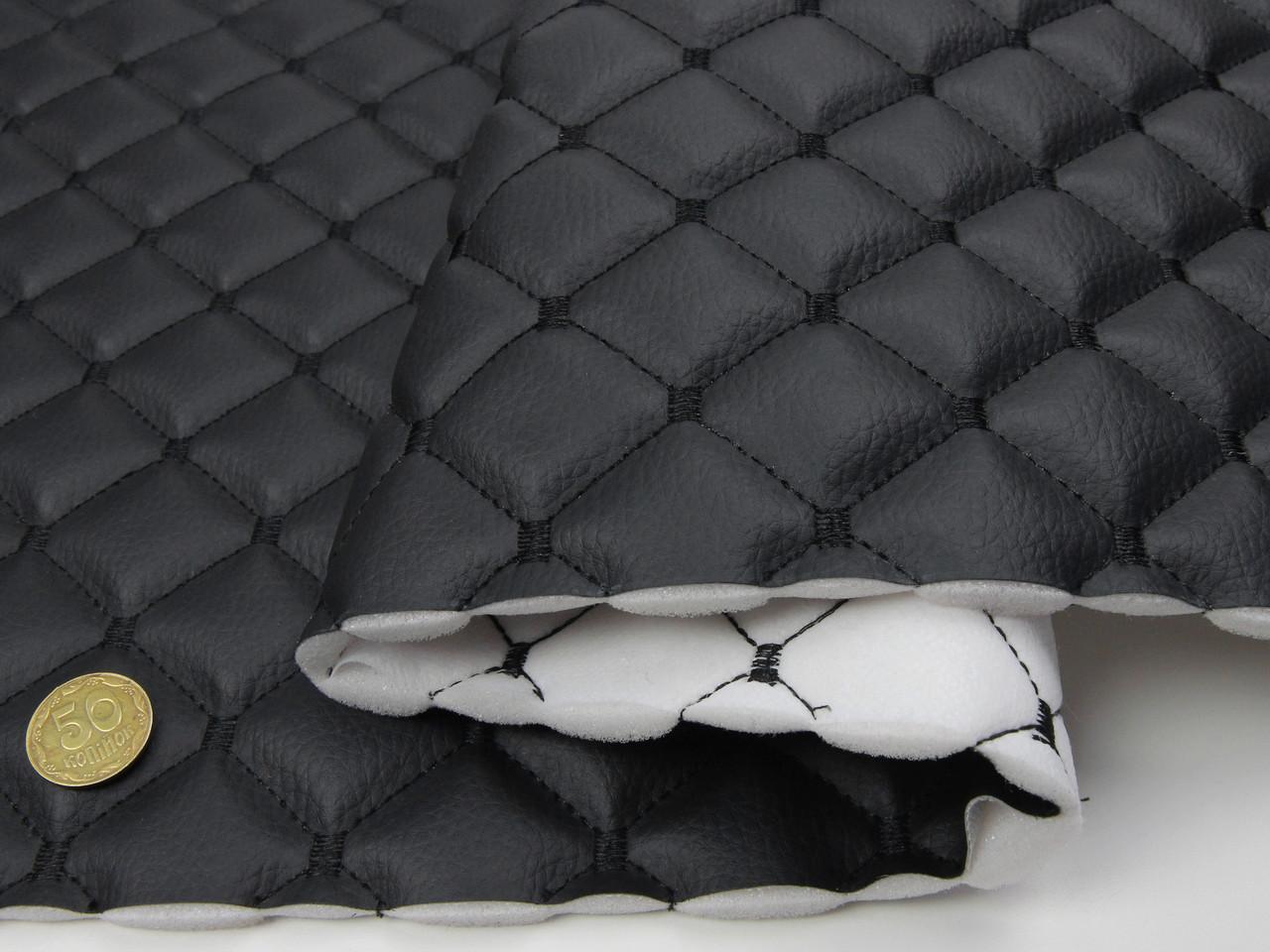 Кожзам стьобаний чорний «Ромб» (прошитий чорною ниткою) дубльований поролон і флізеліном шир 1,35 м