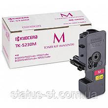 Заправка картриджа Kyocera TK-5230M magenta для Kyocera M5521CDN, M5521CDW, P5021CDN, P5021CDW